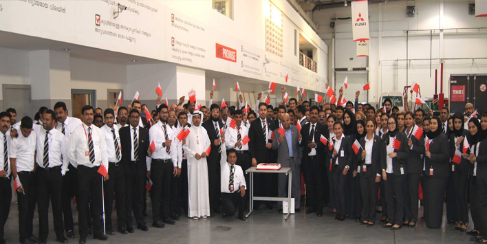 Zayani Motors Celebrates Bahrain's 44th National Day