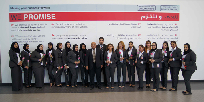 Zayani Motors Marks Bahraini Women's Day