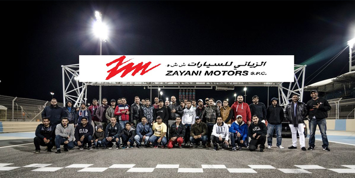 Zayani Motors host Open Track day for Evo MotorClub at BIC