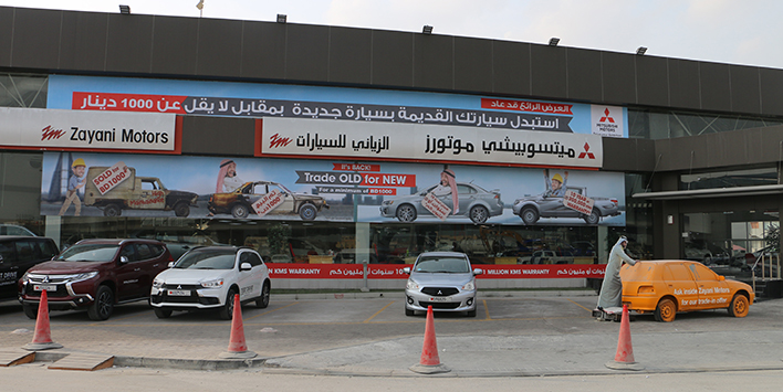 ZAYANI MOTORS TRADE-IN OFFER RE-ROLLS