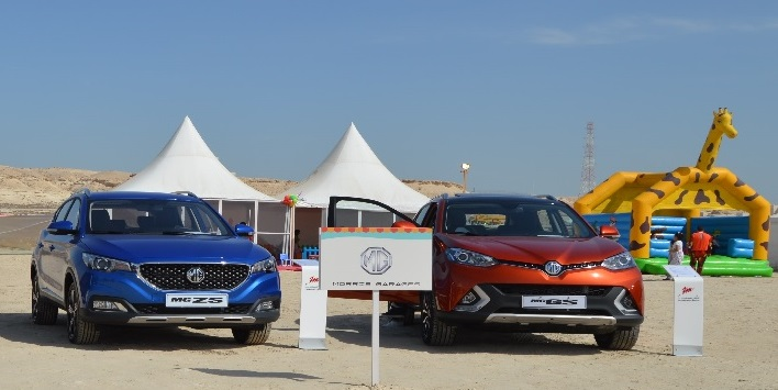 Zayani Motors Hosts SUV Carnival