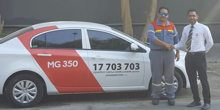 ZAYANI MOTORS LAUNCHES MG DOOR-TO-DOOR SERVICE FOR ALL MG CUSTOMERS