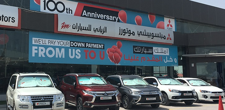 ZAYANI MOTORS LAUNCHES MITSUBISHI'S 100TH ANNIVERSARY CAMPAIGN