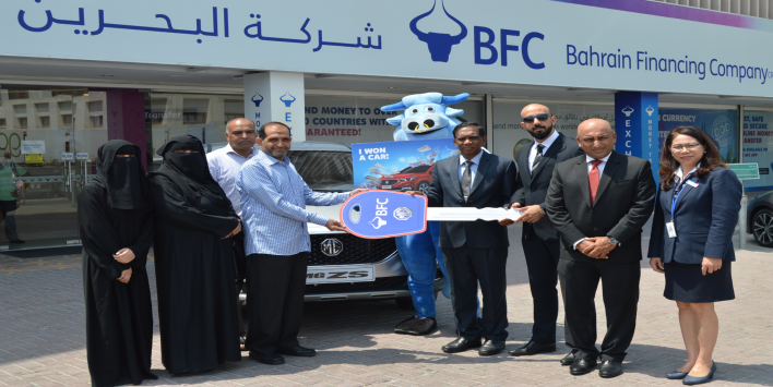 WINNER OF BFC'S BIG BONANZA CAMPAIGN ANNOUNCED