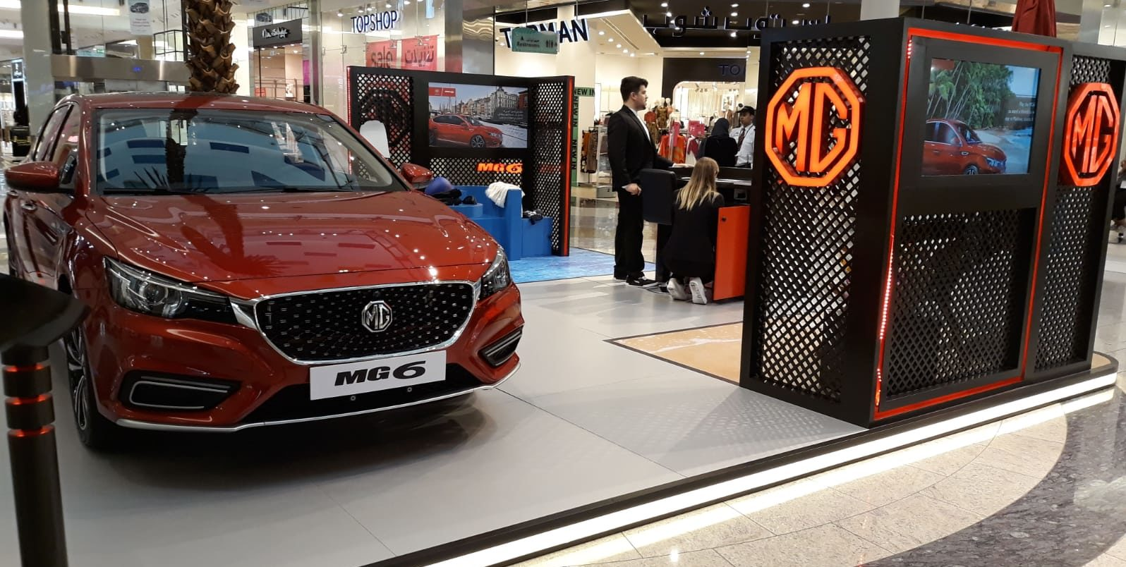 Successful Promotion of the all- new MG6 by Zayani Motors