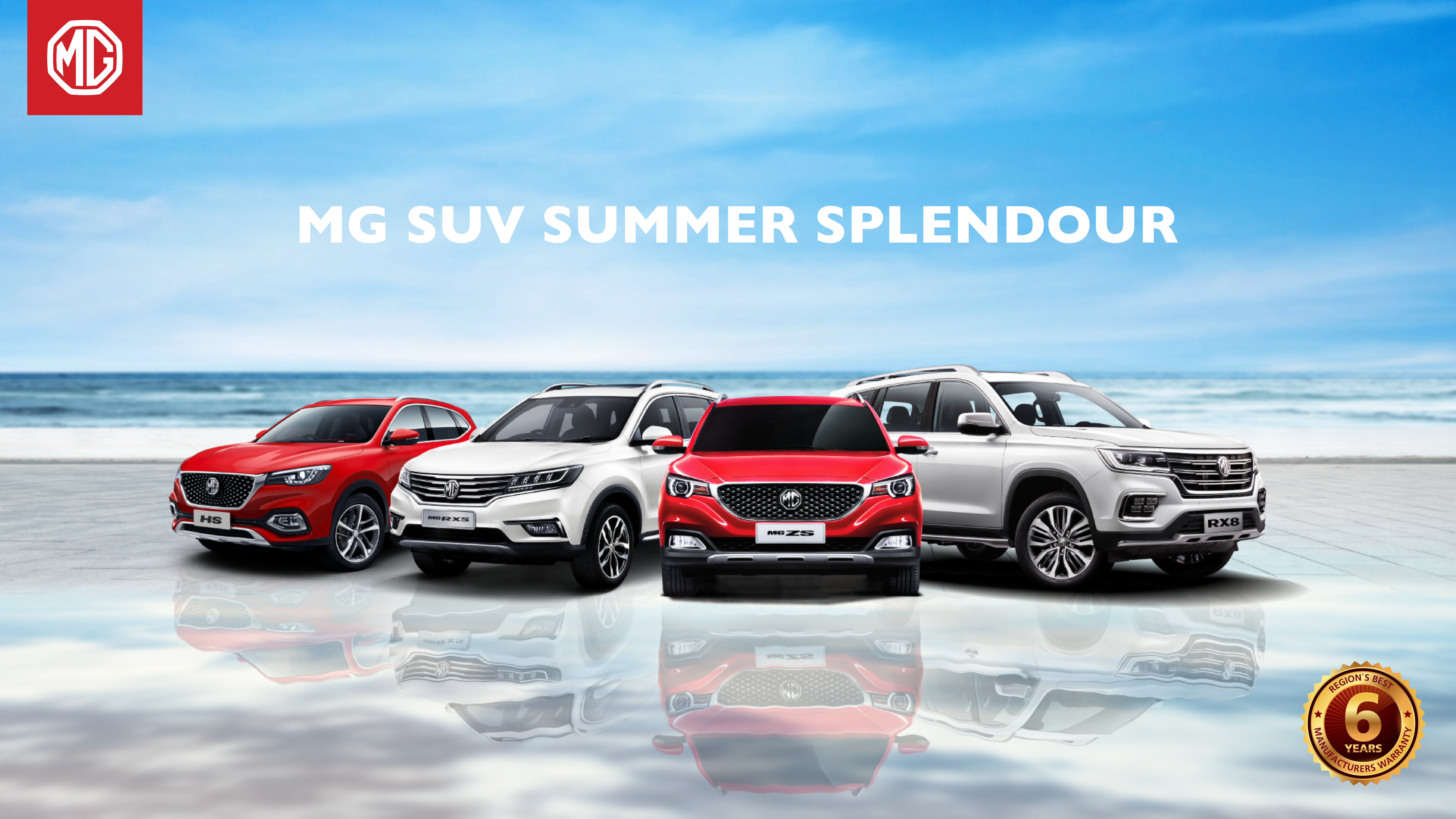 'Zayani Motors' Extends Summer Offers  on 'MG' SUVs Until End of the Month