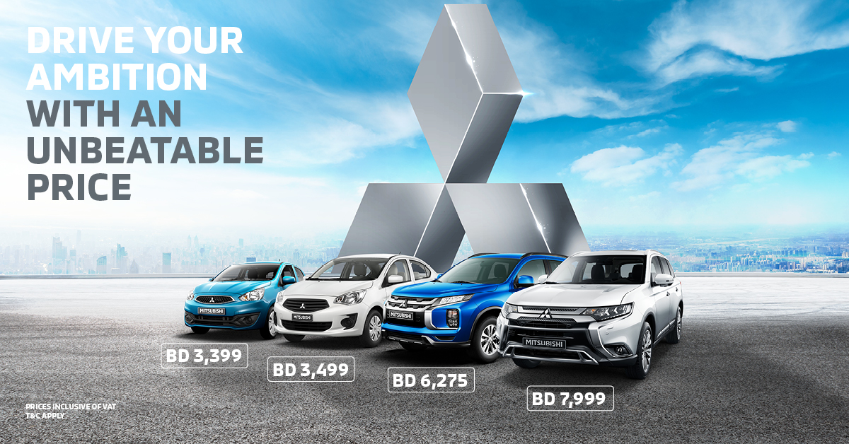 for a limited period only: 'Zayani Motors' Announce Amazing Summer Discounts on 'Mitsubishi' Models
