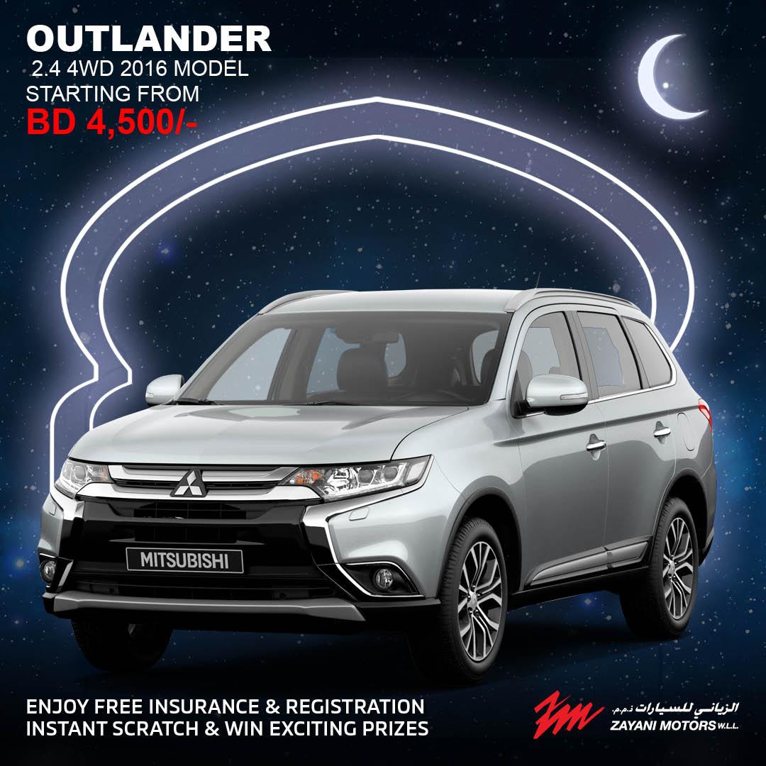 Outlander V4 STD Opt