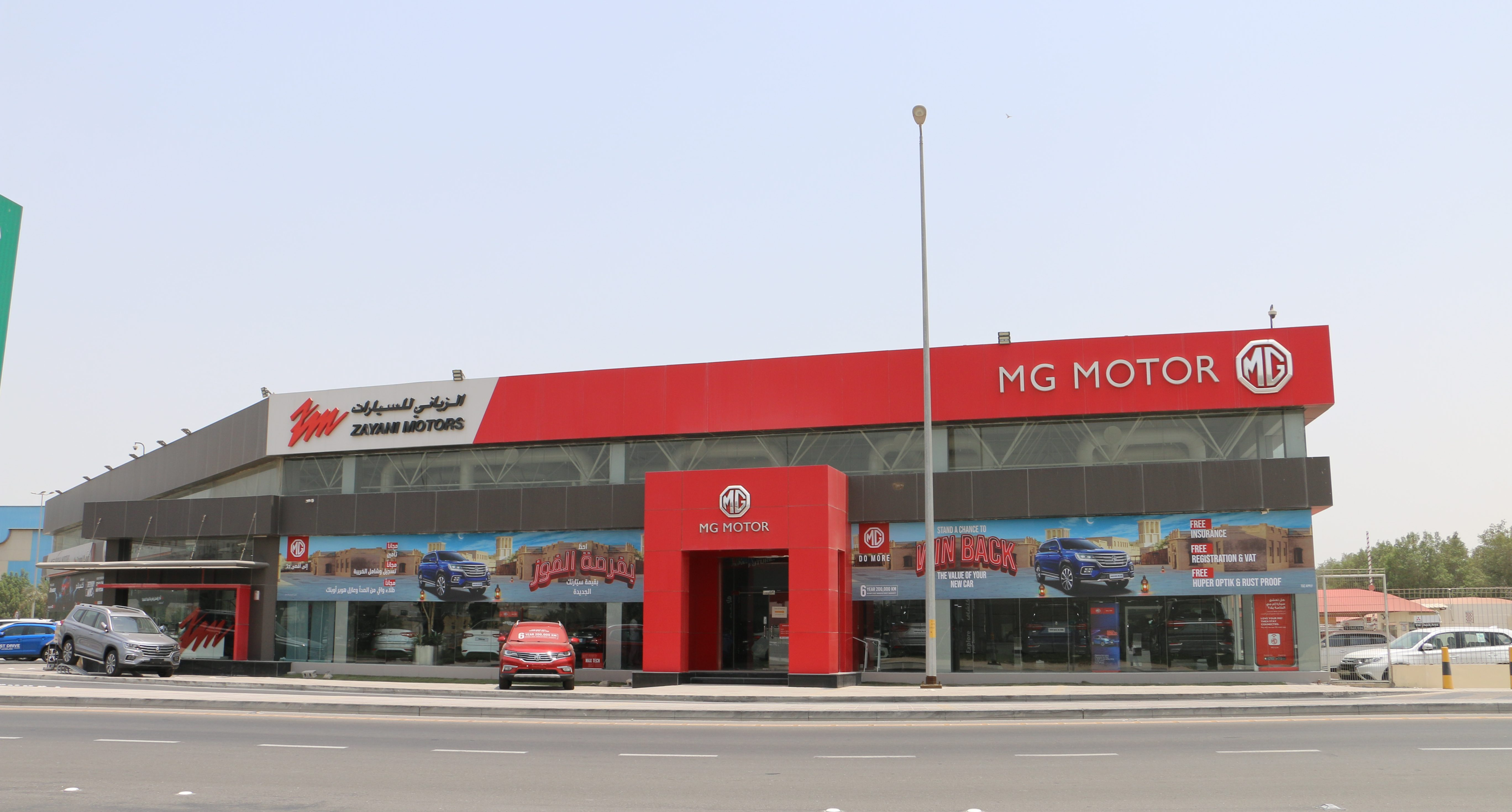 MG Motor Extends Exclusive Ramadan Offers for Car Buyers in Bahrain