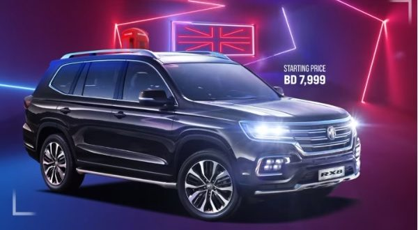 MG Announce Irresistible Deals for its Customers in Bahrain